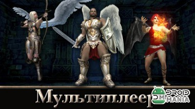 Скриншот Angel Sword №3
