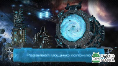 Скриншот Space Dominion №1
