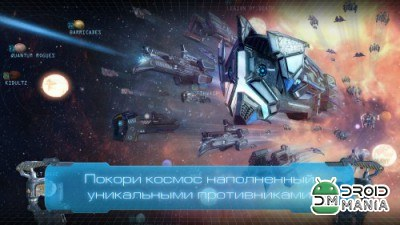 Скриншот Space Dominion №2