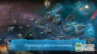 Скриншот Space Dominion №3