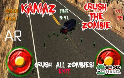 Скриншот Камаз задави зомби / Kamaz Crush the Zombie №1