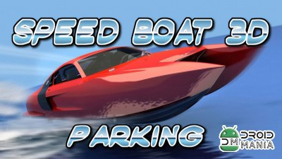 Скриншот Speed Boat Parking 3D 2015 №1
