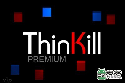Скриншот ThinKill Puzzle Game №1