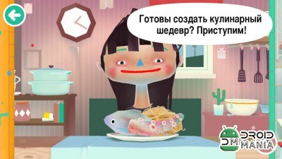 Скриншот Toca Kitchen 2 №1