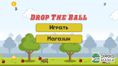 Скриншот Drop The Ball №1