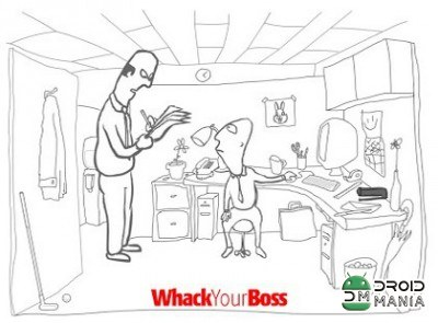 Скриншот Whack Your Boss 27 №1