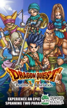 Скриншот DRAGON QUEST VI №1