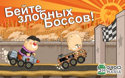 Скриншот Freak Circus Racing №1