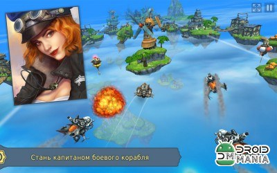 Скриншот Sky to Fly: Faster Than Wind 3D №1