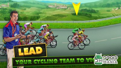 Скриншот Tour de France 2015 - The Game №1