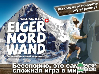 Скриншот William Tell – Eiger Nordwand №1