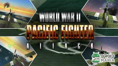 Скриншот WW2 Pacific Fighter Attack 3D №1
