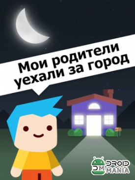 Скриншот Epic Party Clicker - The Game №2