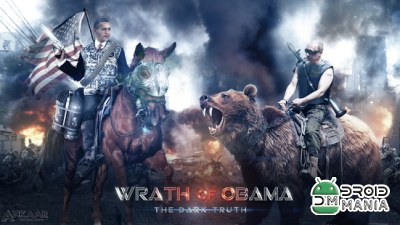 Скриншот Wrath of Obama №1