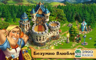 Скриншот Build a Kingdom №1