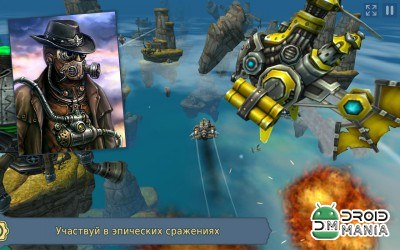 Скриншот Sky to Fly: Faster Than Wind 3D №2