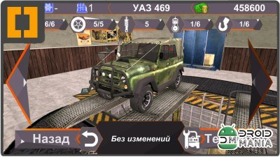 Скриншот Dirt On Tires [Offroad] №2