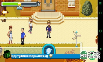 Скриншот High School: Hook Ups №2