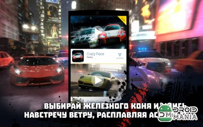 Скриншот Racing Top Games Video №3