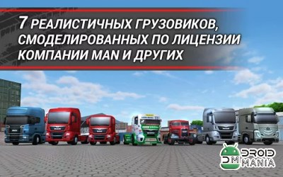 Скриншот TruckSimulation 16 №2