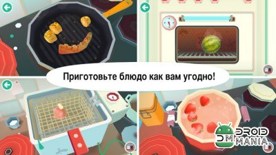 Скриншот Toca Kitchen 2 №3