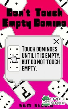 Скриншот Don't Touch Empty Domino №3