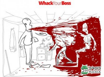 Скриншот Whack Your Boss 27 №3