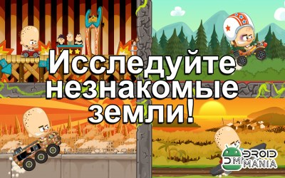 Скриншот Freak Circus Racing №3