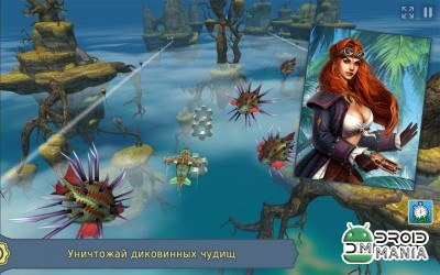 Скриншот Sky to Fly: Faster Than Wind 3D №3