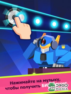 Скриншот Epic Party Clicker - The Game №4