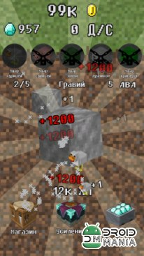 Скриншот Mine Clicker №3