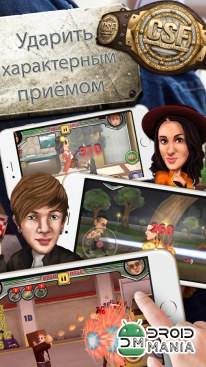Скриншот Celebrity Street Fight PRO №3
