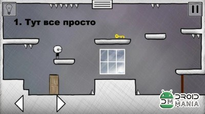Скриншот That level again 2 №3