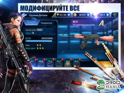 Скриншот Hero Forces: Free Shooter Game / Hero Forces: 3D игры стрелялки №4