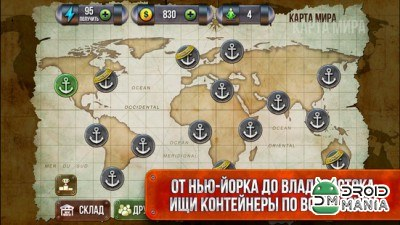 Скриншот Битвы за контейнеры / Wars for the containers №4