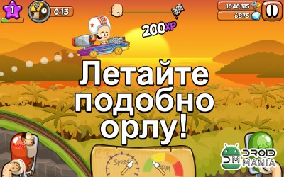 Скриншот Freak Circus Racing №4