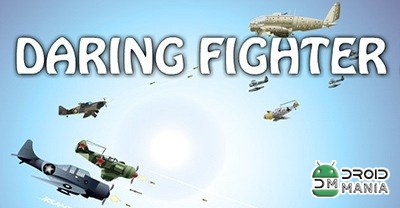 Скриншот Daring Fighter №1