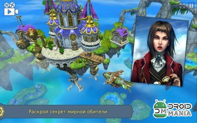 Скриншот Sky to Fly: Faster Than Wind 3D №4