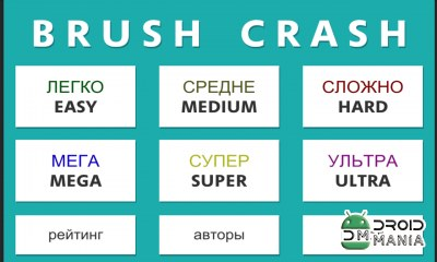 Скриншот Brush Crash №4