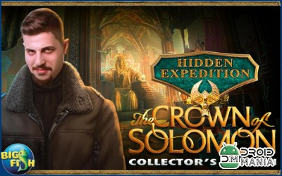 Скриншот HE: The Crown of Solomon Full №1