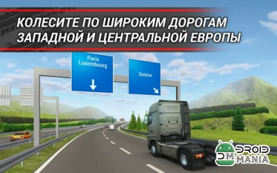 Скриншот TruckSimulation 16 №4
