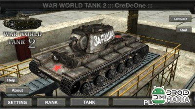 Скриншот War World Tank 2 №1