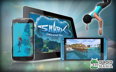 Скриншот Shark Attack Simulator 3D №1