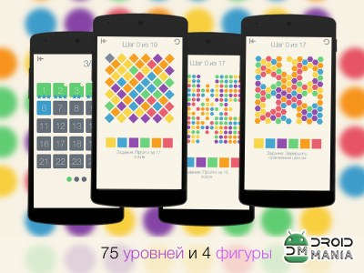 Скриншот Colors United №2
