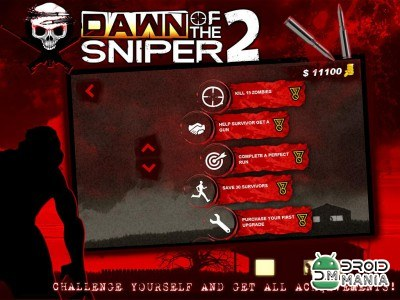 Скриншот Dawn Of The Sniper 2 №3