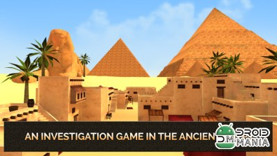Скриншот Egyptian Mysteries (Cardboard) №1
