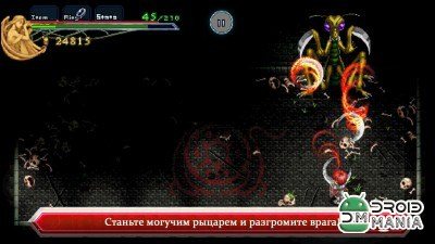Скриншот Ys Chronicles 1 №3