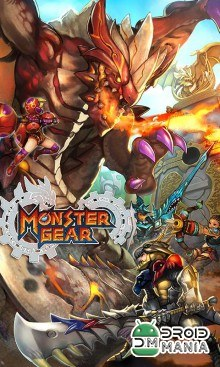 Скриншот Monster Gear №1