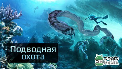 Скриншот Spearfishing 3D №4