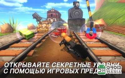 Скриншот Rush Star - Bike Adventure №3